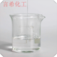 Factory supply 99% Liquid Styrene Monomer 100-42-5 Styrene (SM) with competitive price