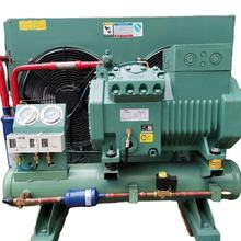 25HP bitzer high temperature semi hermetic refrigeration 240.220v air cooling outdoor condensing unit