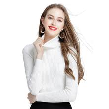2020 Fashion Winter Cable Knitted Jumper pullover Ladies Turtleneck Cable Knit Knitwear Women bodycon Sweaters 2019