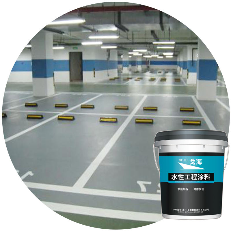concrete water based resin floor epoxy paint coating in garage for building