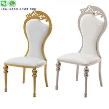 China Manufacture New Style Stainless Steel Wedding Party Banquet Metal Dining Chair