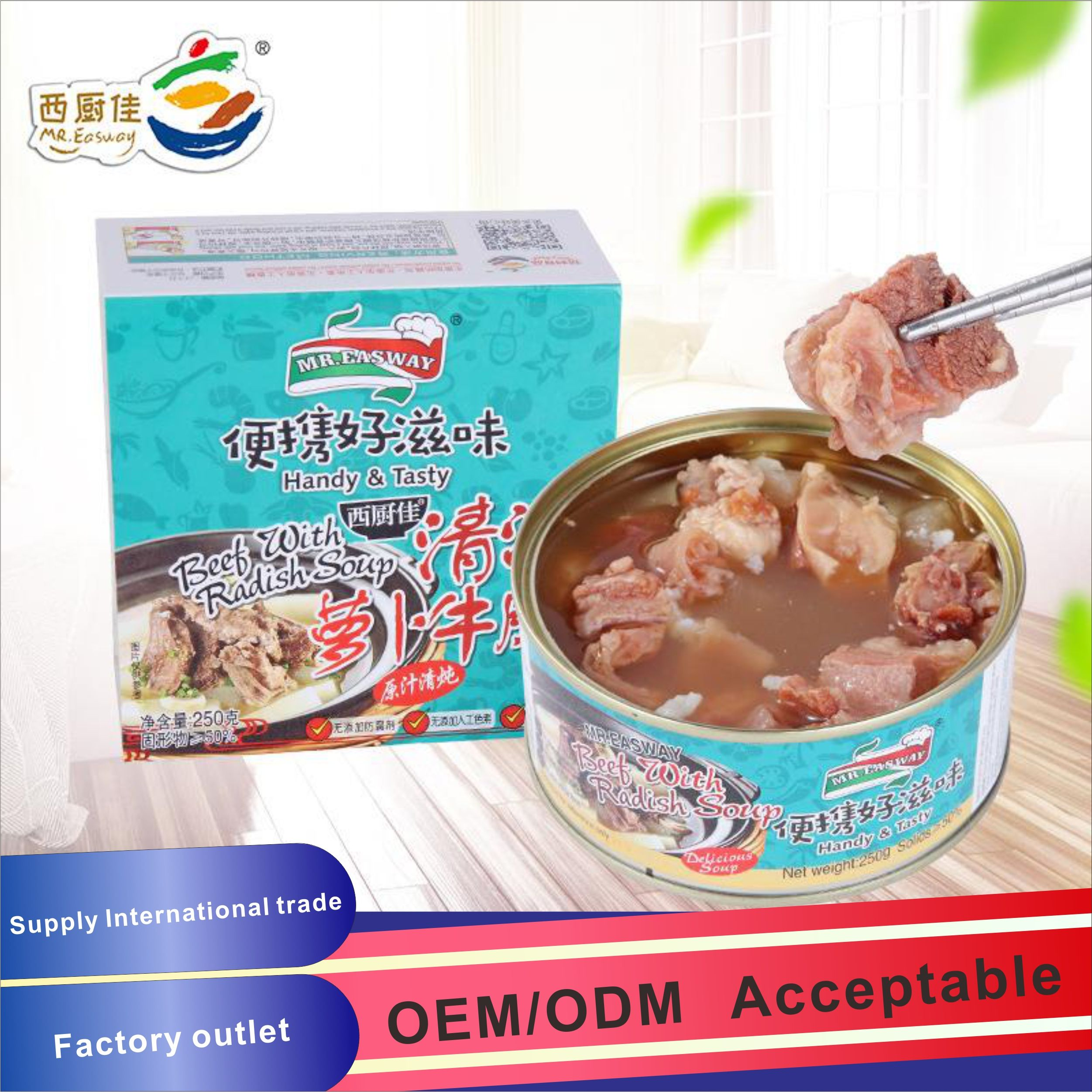 Canned Beefs Suppliers 250g Canned Beef Meat Products Cooked Lunch Fast Food