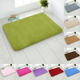 Indoor Mat Bathroom Non Slip Door Mat Memory Foam Bath Mat