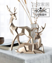 Creative life size Living Room Office Desktop resin interior decoration Standing Deer Statue sculpture For Home Decoration