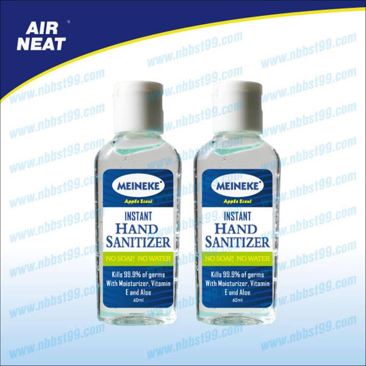 China Aloe Hand Sanitizer China Aloe Hand Sanitizer Manufacturers