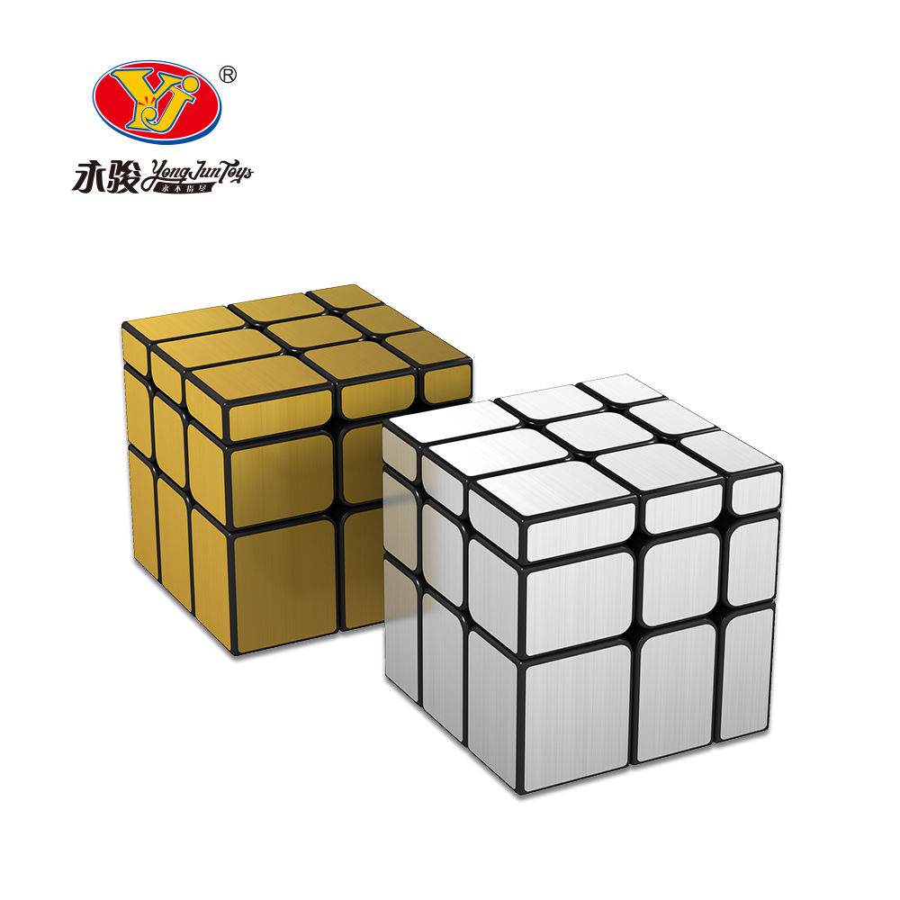 YongJun ShanTou Factory Price Stickerless Education Puzzle Mirror Cube With Best Design