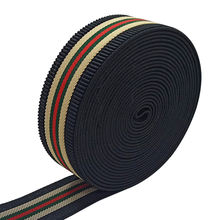 Hot Sale Polyester Nylon Jacquard Flat Stripe Webbing For Garment Home Decoration