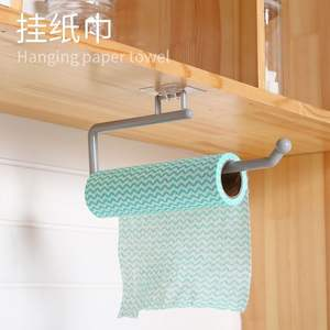 High quality Home kitchen metal standing towel holder toilet paper roll holder