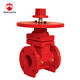 Seat Valve Flexible Seat Valve Flange End 300 PSI UL-FM With ISO Flange Fire Protection System