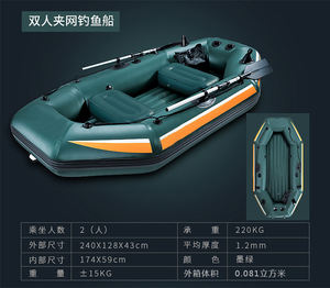 Hot sale high quality PVC clip-net thickened rubber inflatable boat wear-resistant folding kayak 1-5person air fishing boat
