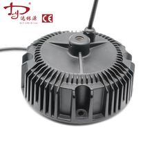 IP67 waterproof electronic led driver 100 w 20-35V  3000mA  OVP  6KV Low THD driver UFO led high bay light 3 years warranty
