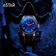 Read to ship vintage military 10atm dive mechanical automatic stainless steel Luminous ceramics bezel watch man for sale