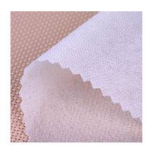 Non Woven Fusing Interfacing For Iron On Knitted Fabric Double Dot Nonwoven Fusible Interlining