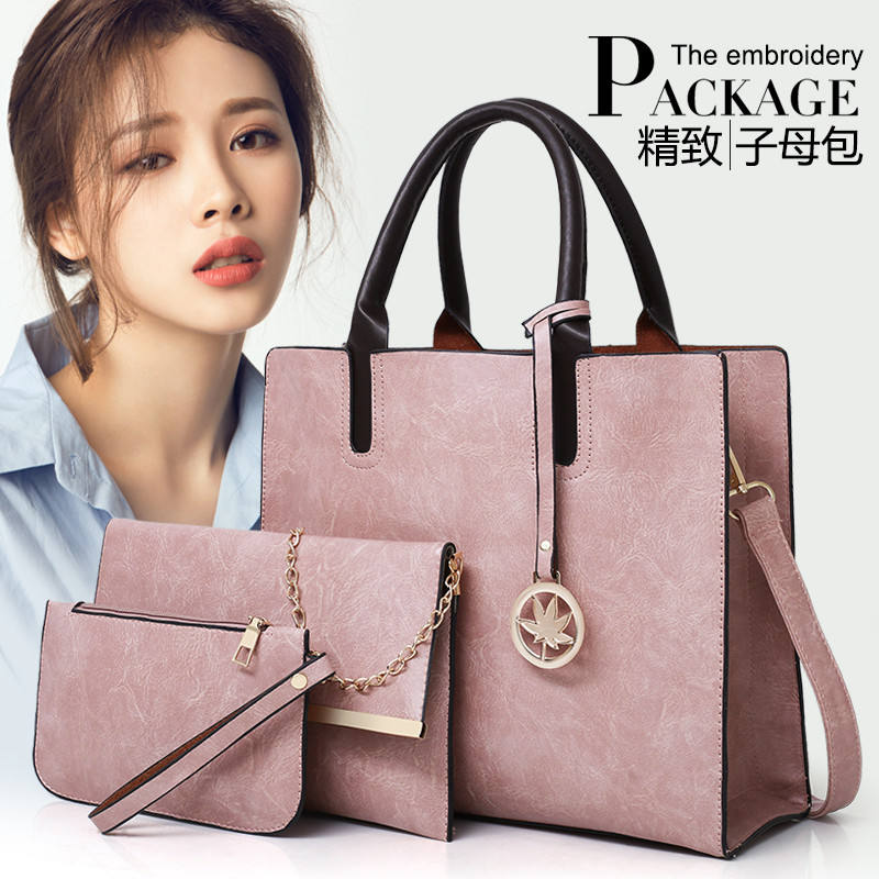 Fashion Trend Main and Sub Bag for Women Simple Retro PU Handbags Handbags Crossbody Clutch Bag