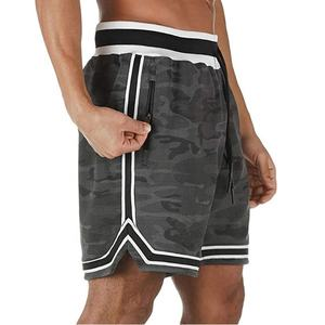 Men's Active Athletic Performance Sport Basketball Shorts Fashion Camouflage Design