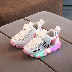 Trendsetting kids shoes with sound For