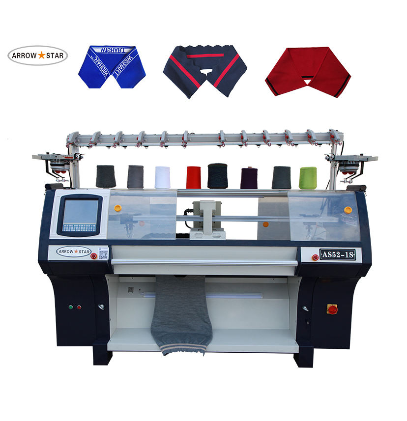 "66"" 14G flat knitting machinery for collar sleeves cuffs"
