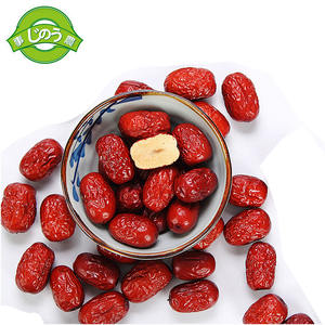 Shinong Second Grade Milan jujube Xinjiang dried sweet red dried organic dates fruit
