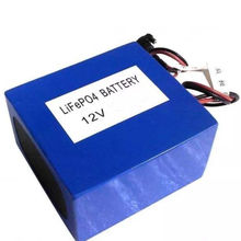 Factory Direct Selling lifepo4 storage battery 12v 40ah N45 battery