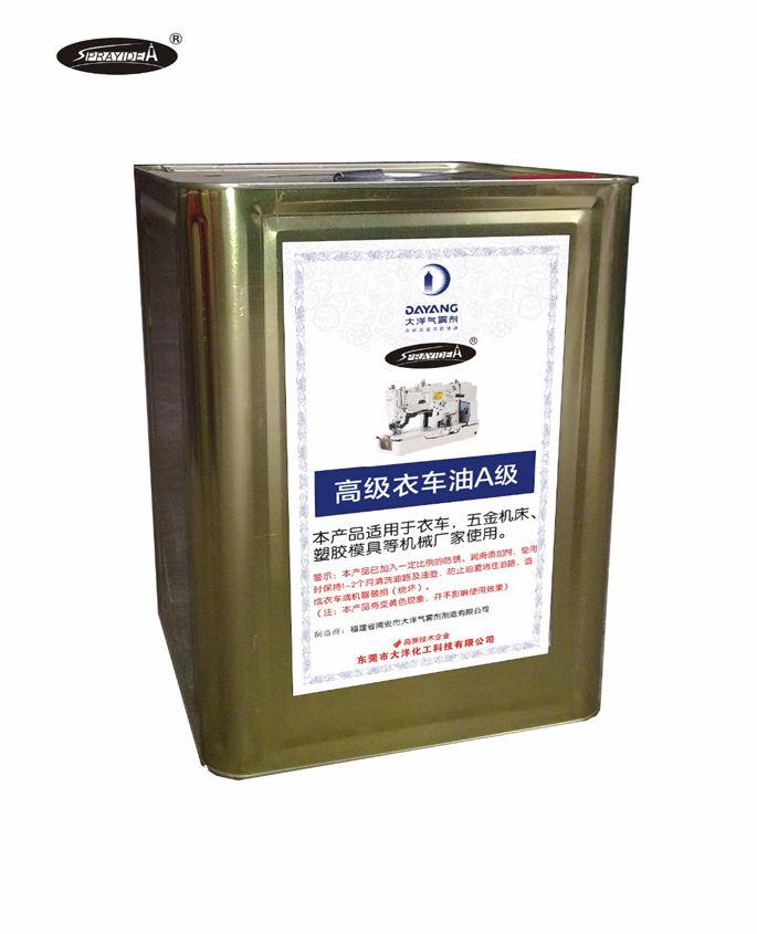 Überlegenes Öl für die Schmiernähmaschine von Textilschmierstoffherstellern