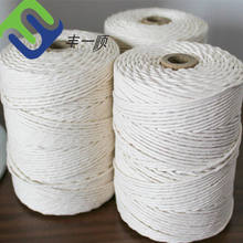3mm thin twine 3 strand twist cotton rope for macrame
