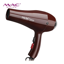Nano ionic Blow Dryer Professional Salon Hair Blow Dryer Lightweight Fast Dry Low Noise 2 Speed and 2 Heat Setting