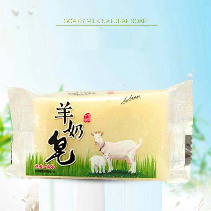 China supply Private Label All Natural Fragrance Handmade Goat Milk Soap bar