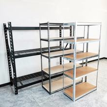 Ship Out of Vietnam US Particle Board EUROPE Mdf Adjustable Boltless Stacking Metal Steel Wire Shelving Storage Rack Unit