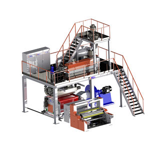 GWELL supply Melt blown Meltblown Non Woven Fabric Production machine