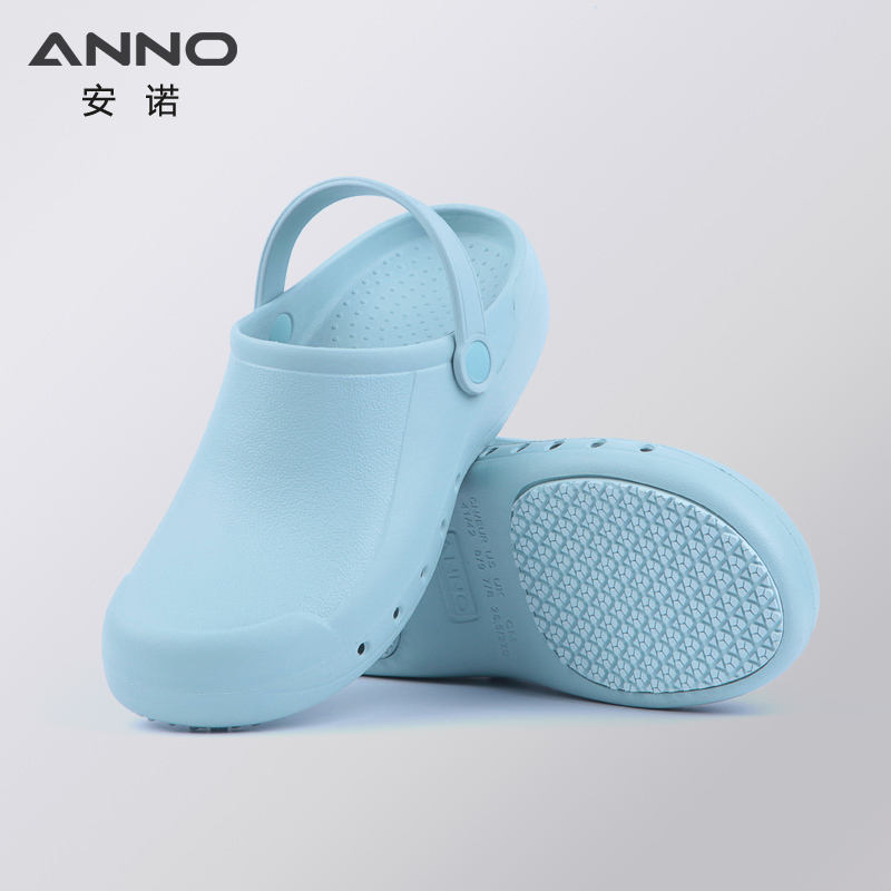 ANNO Clearnroom work Shoes Changeable shoes, slippers and sandals choose yourself Safe, comfortable and light clogs