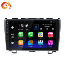 2din Gps Navigation Multimedia Audio Stereo Radio Car Dvd Player Android For Honda Crv 2006 2007 2008 2009 2010 2011