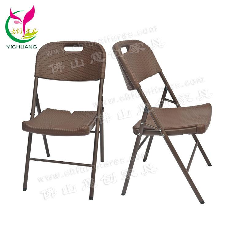 HYC-P19-01 diseño moderno silla plegable de plástico para <span class=keywords><strong>casa</strong></span> Hotel restaurante