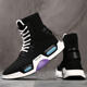 Quality fashion designer high top black leather casual sport sneaker mens trainer sock shoes mesh sneakers for men