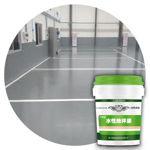 interior acrylic waterproof water based epoxy resin floor paint coating for garage warehouse office