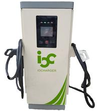 IoCharger 120kw electric car charging station ev charging with chademo ccs ocpp 4G and WIFI