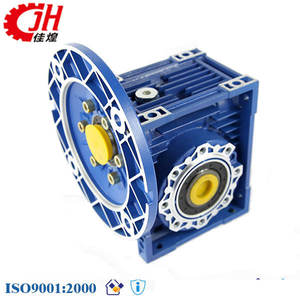 NMRV Series Small Transmission Speed Reducer Gearbox