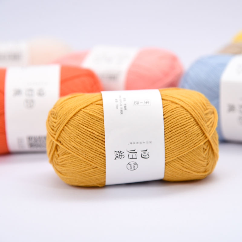 LIVING hand knitting cotton yarn and soft baby cotton thread children's baby thread yarn