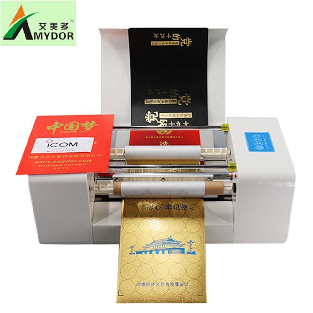 Amydor 360C automatic digital gold aluminum foil printer /wedding card foil printing machine / hot stamping foil machine AMD360C