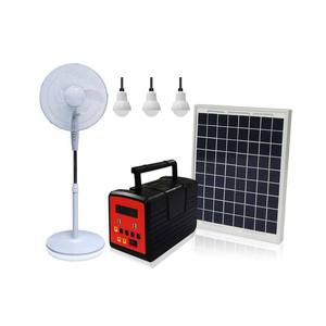 10W off grid solar power system with FM radio phone charging ran cooling DC fan solar lighting system