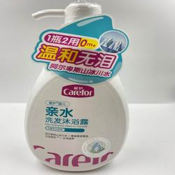 Carefor Baby Hydrophilic Head-to-Toe Bath 2-in-1 Shower Gel Hair and Body Clean 2019 Updated Formula