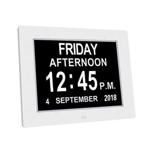 8Inch LED Backlight Night Mode small Alarm Clock Brightness Adjustable For Senile Dementia