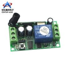 315/433MHz Bilateral Wiring Universal RF Mini Remote Controller Switch Wireless  Automotive Relay Receiver Module General