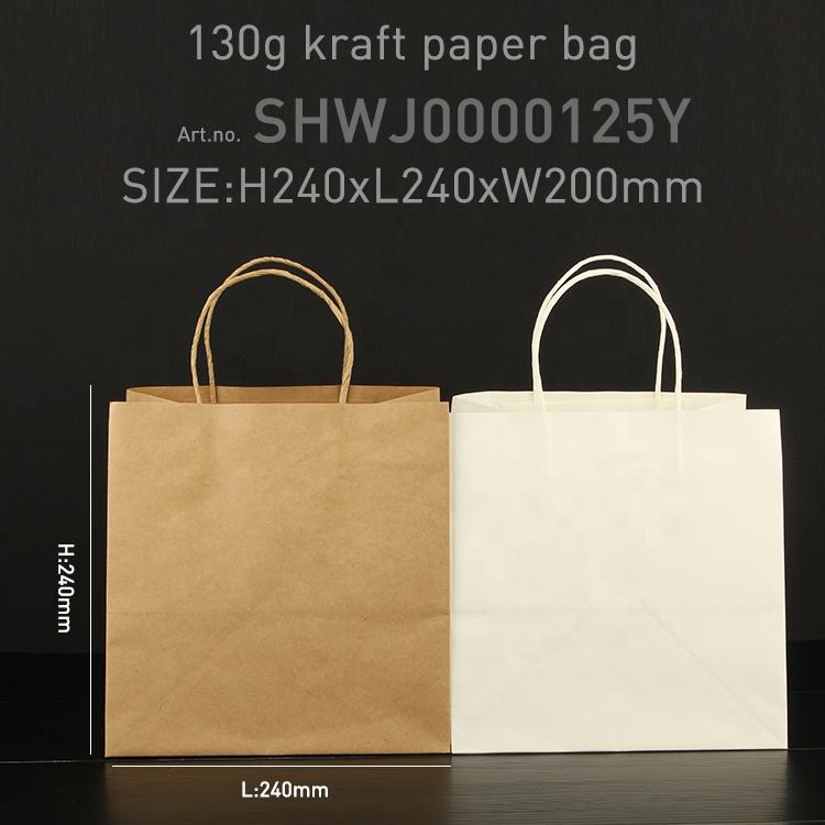 Chinese packaging manufacturers wholesale, cheap food-grade material gift bags, can be customized to take-away Brown paper cake