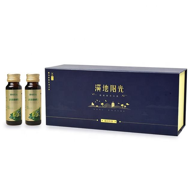 Custom logo high-grade rectangular oral liquid packaging box gift box