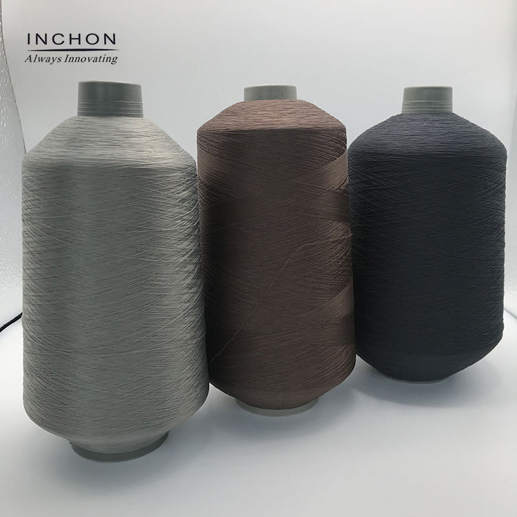 Reliable and cheap yarn nylon grs supplier with gold