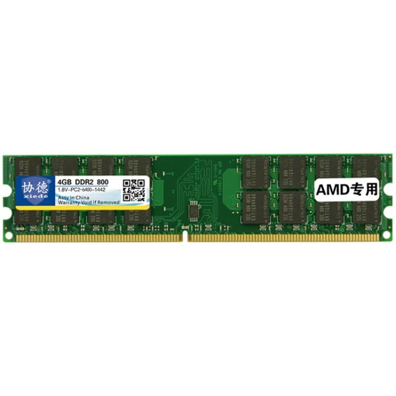 X021 <span class=keywords><strong>DDR2</strong></span> 800MHz 4GB Allgemeines AMD Special Strip Memory <span class=keywords><strong>RAM</strong></span> für Desktop-PC