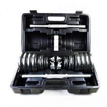 30kg barbell gym equipment Adjustable Dumbbell set with case