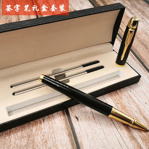 Corporate Replace Tip Refill Metal Roller Pen With Luxury Box For Business Gift