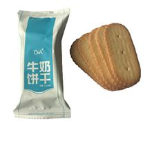 Wholesale delicious milk crispy cracker biscuits 30g/pack net weight