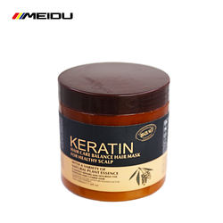 Keratin collagen organic private label OEM hair mask